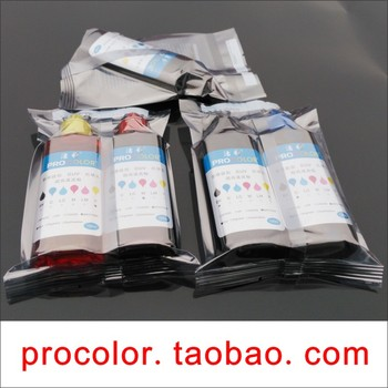 WELCOLOR PGI250 Pigment ink 251 CLI251 cerneală refill kit pentru Canon PIXMA MG5420 MG5422 MG5520 MG 5420 5422 5520 inkjet printer